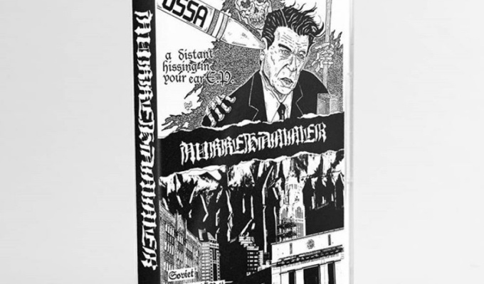 News: Coming soon- Limited Indonesian tape release of the two NUKKEHAMMER EPs
