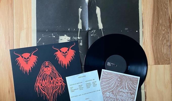 Apocalypse (Crow) LPs arein!